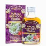 Olej z čiernej rasce herbatica
